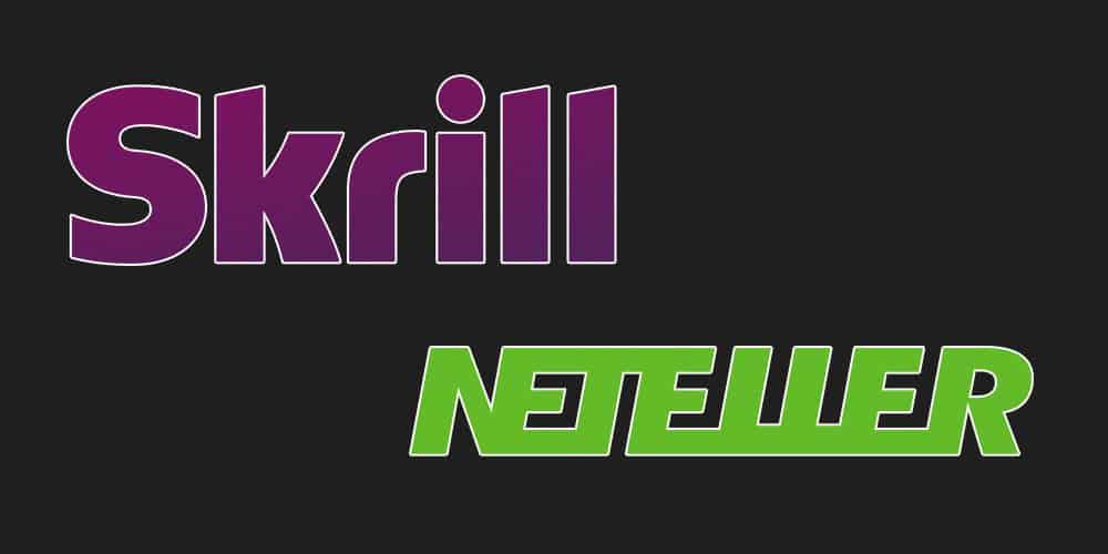Изменения в правилах верификации Skrill и Neteller