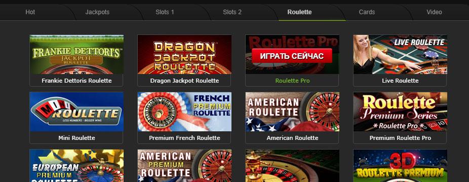 Вкладка Roulette c играми-рулетками в Казино в клиенте Titan.